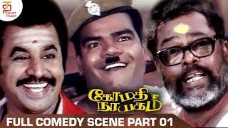 Gomathy Nayagam Full Movie Comedy | Ponvannan Comedy Scenes | Ponvannan | Hari Priya