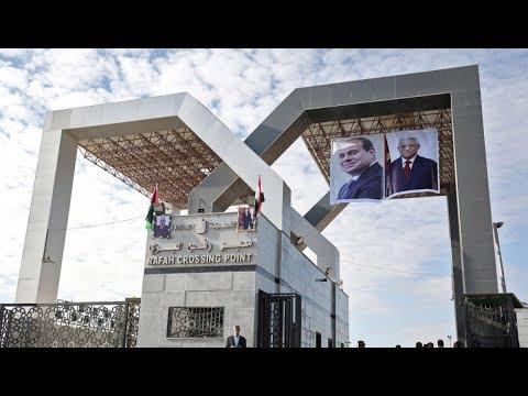 Hamas Gives Up Control of Rafah Border Crossing