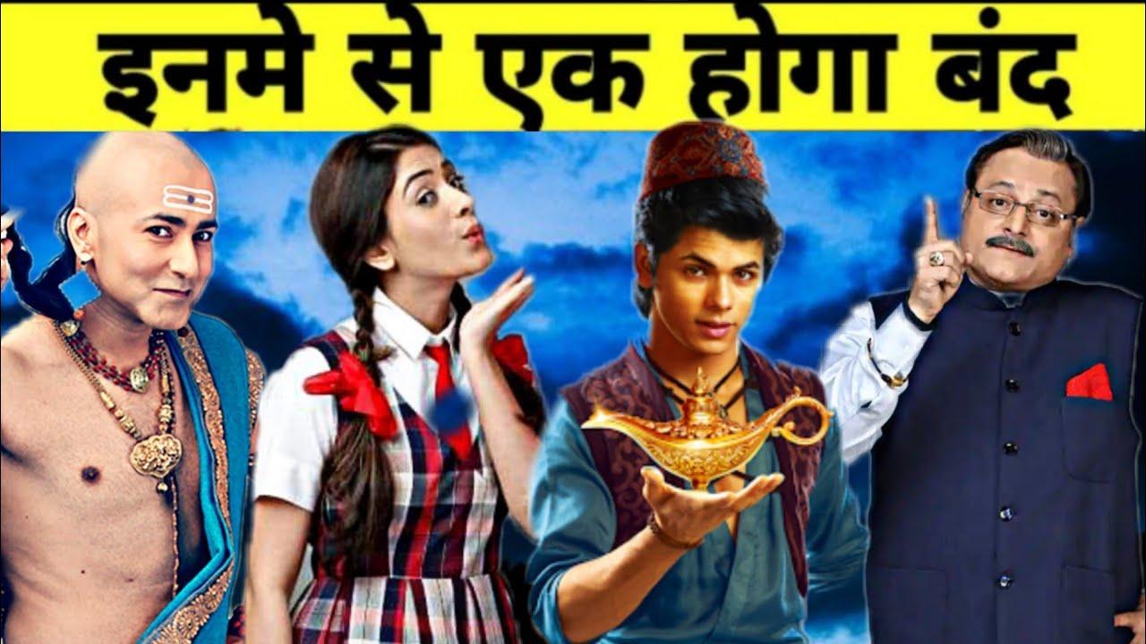 This SAB TV Show to go OFF AIR in March 2019   Sony SAB News   Aladdin    Jijaji Chhat Per Hain