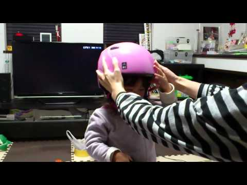 20111126 Yuna helmet