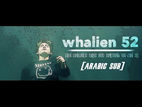 BTS - Whalien 52 [Arabic Sub]