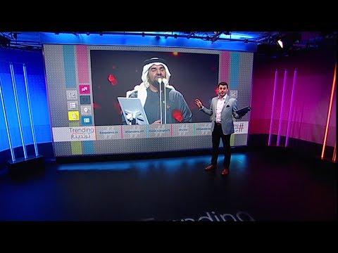 بي_بي_سي_ترندينغ: حسين الجسمي يتحدث لنا عن كونه أول مطرب عربي يغني في الفاتيكان  - 17:54-2018 / 12 / 14
