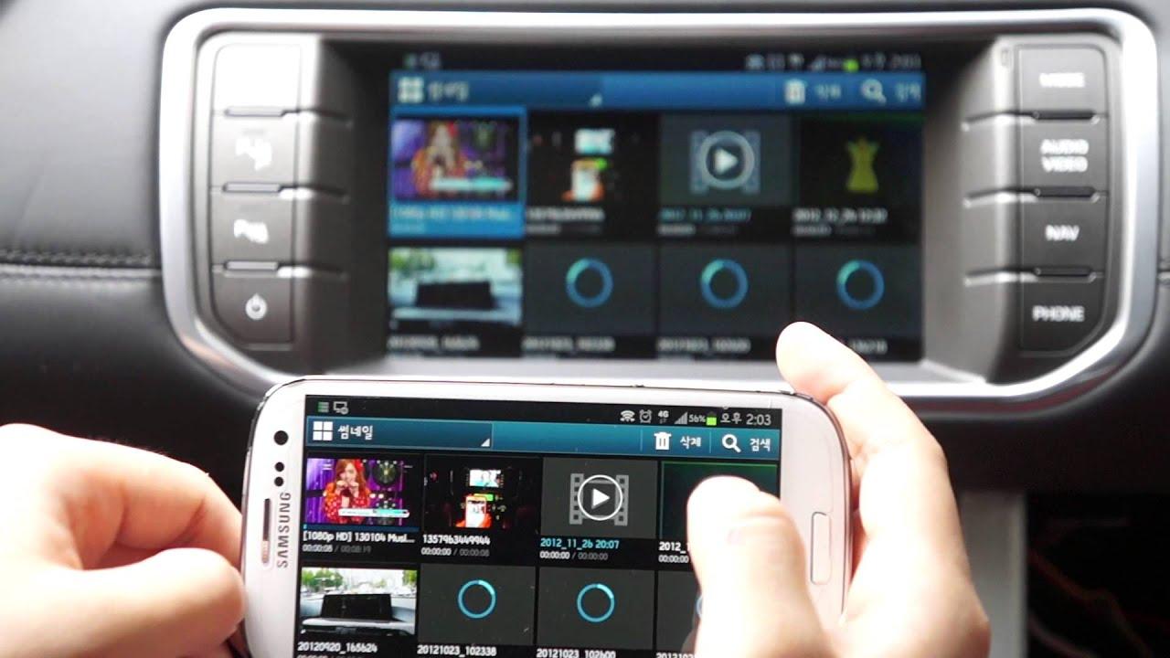 Mirror Link Range Rover Evoque Galaxy Wireless Youtube