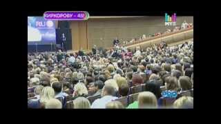 PRO-Обзор - Киркорову 45