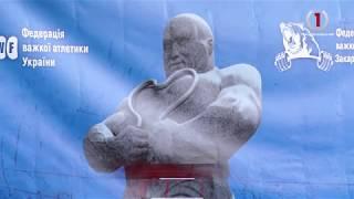 Василь Вірастюк приїхав на турнір з важкої атлетики в село Білки Іршавського району