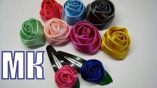 Как сделать заколка с розами канзаши /Розы из атласных лент / Мастерица рукодельница