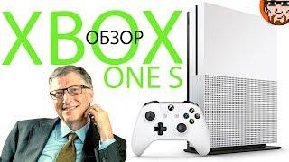 (ОБЗОР) Xbox One S | Самая лучшая консоль в мире | MuxaHuk