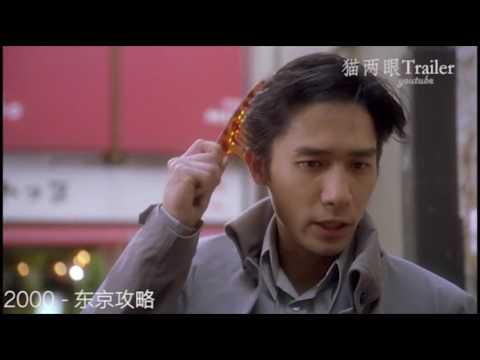 梁朝伟多年来的延时影片集锦,之前和现在!