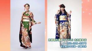 名古屋でママ振り!振りそでなら京都晴れ着 http://www.kyotoharegi.co.jp/