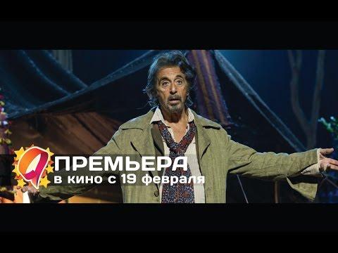 Реклама Севастополя — доска объявлений, новости города