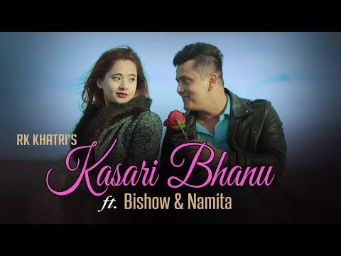 """Kasari Bhanu"" Promo    Rk Khatri Ft. Bishow Sharma/Namita Bhusal"