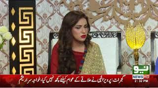 Listen song in Hamid Ali Khan's beautiful vioce | Part 2|  Eid Rang Pakistanio Kay Sung