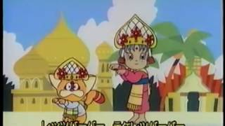 TVアニメ ポコニャンエンディング「ポコニャラ音頭」です。 見たかったけど見れずにいたポコニャン難民の方へww 手持ちから高画質版です。