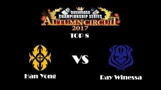 Cardfight!! Vanguard BCS Autumn Circuit 2017 Indonesia -Top 8-