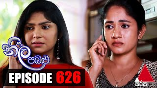 Neela Pabalu - Episode 626 | 25th November 2020 | Sirasa TV Thumbnail