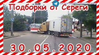 Фото ДТП Подборка на видеорегистратор за 30 05 2020 Май 2020