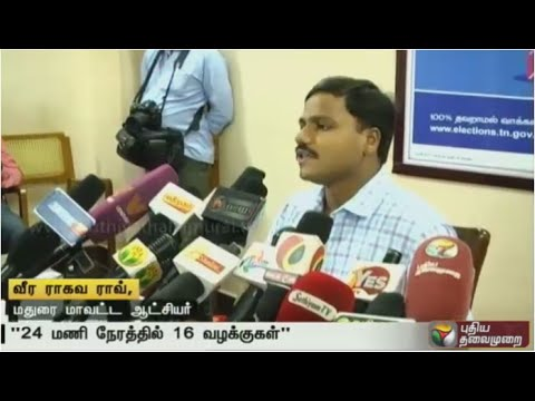 Action against those having received money for votes-Madurai collector's information to the press