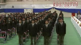 三好高校創立70周年