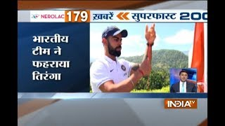 Top Sports News   16th August, 2017 - India TV