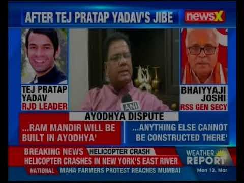 RSS General Secretary, Bhaiyyaji Joshi, says, construction of Ram temple at Ayodhya is certain