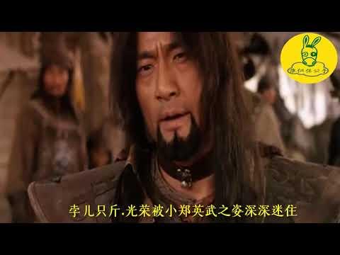 几分钟看完:中韩合拍的经典大片《武士》,章子怡出演中国公主,被蒙古人劫走,却被高丽武士拯救!