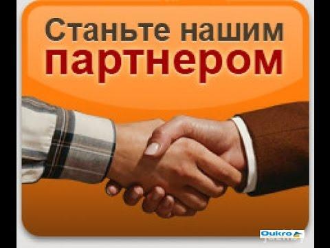 Работа: Совмещение С Работой - Екатеринбург