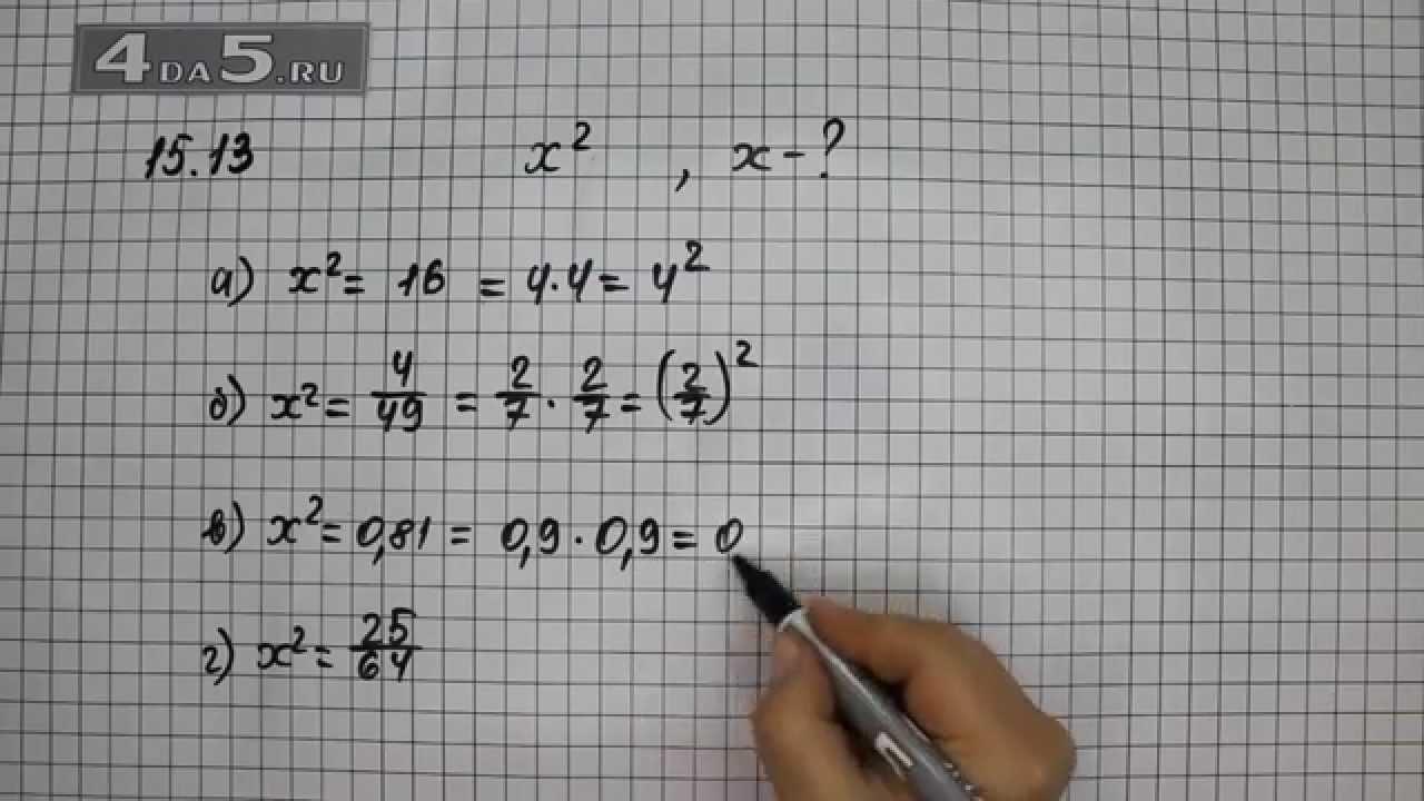 Видео решебник по алгебре 7 класс мордкович ютуб