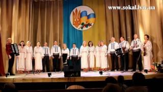 Сокаль і Сокальщина :: Ювілейний концерт гурту народної музики і пісні «Заспів»