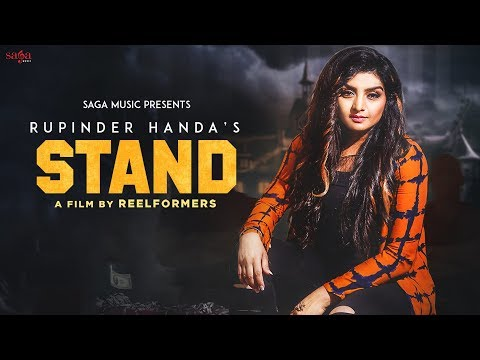 STAND : Rupinder Handa  | New Punjabi Song 2017 | Saga Music