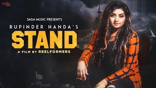 STAND : Rupinder Handa (Official ) | New Punjabi Song 2017 | Saga Music