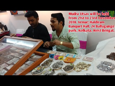 Kolkata Coin and Currency Exhibition Address Mudra Utsav Old