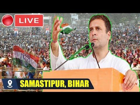 Rahul Gandhi Live : Rahul Gandhi Addresses Public Meeting in Samastipur, Bihar | Election Campaign