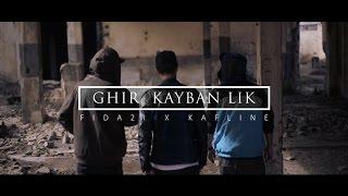 FIDA2I SALGHOST X KAF LINE - GHIR KAYBAN LIK (Official Music Video )