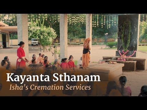 Kayanta Sthanam – Isha's Cremation Services