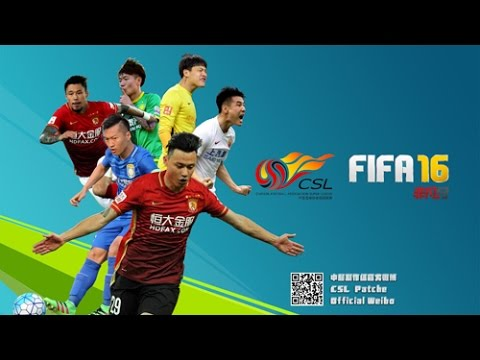 Are asian china fifa clans something and