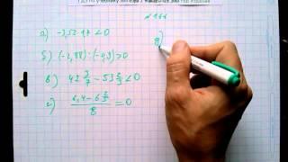 №166 алгебра 7 класс Макарычев