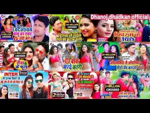 Download #awadhesh premi #nonstop song 2021 || #Bhojpuri song 2021 #RCM_Music