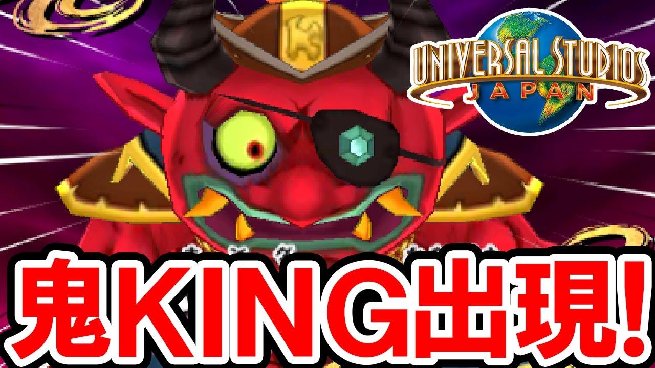 妖怪ウォッチ3鬼kingが出現百鬼姫の感情を失った秘密が明かされる