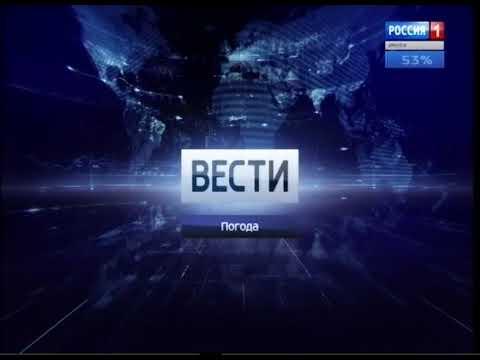 Выпуск «Вести-Иркутск» 23.07.2019 (20:44)