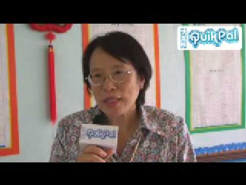 หลักสูตรภาษาจีนโรงเรียนวัดบวรมงคล