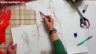 Халат махровый 1 часть - Светлана Пояркова