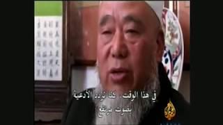 بالفيديو: حاج صيني يشاهد الكعبة لأول مرة.. فماذا كان رد فعله ؟!