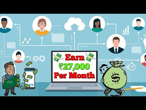Earn Rs.27,000/- Monthly by Digital India Online Govt. job - (Without Investment)
