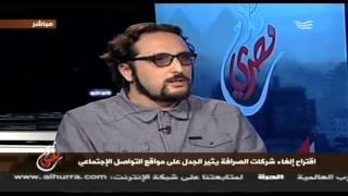 """أدم ياسين يتوقع عودة """" تاجر العملة """" المتنقل بعد إغلاق شركات الصرافة"""