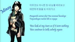 2NE1 - It Hurts (아파) (Han|Rom|Eng Lyrics)
