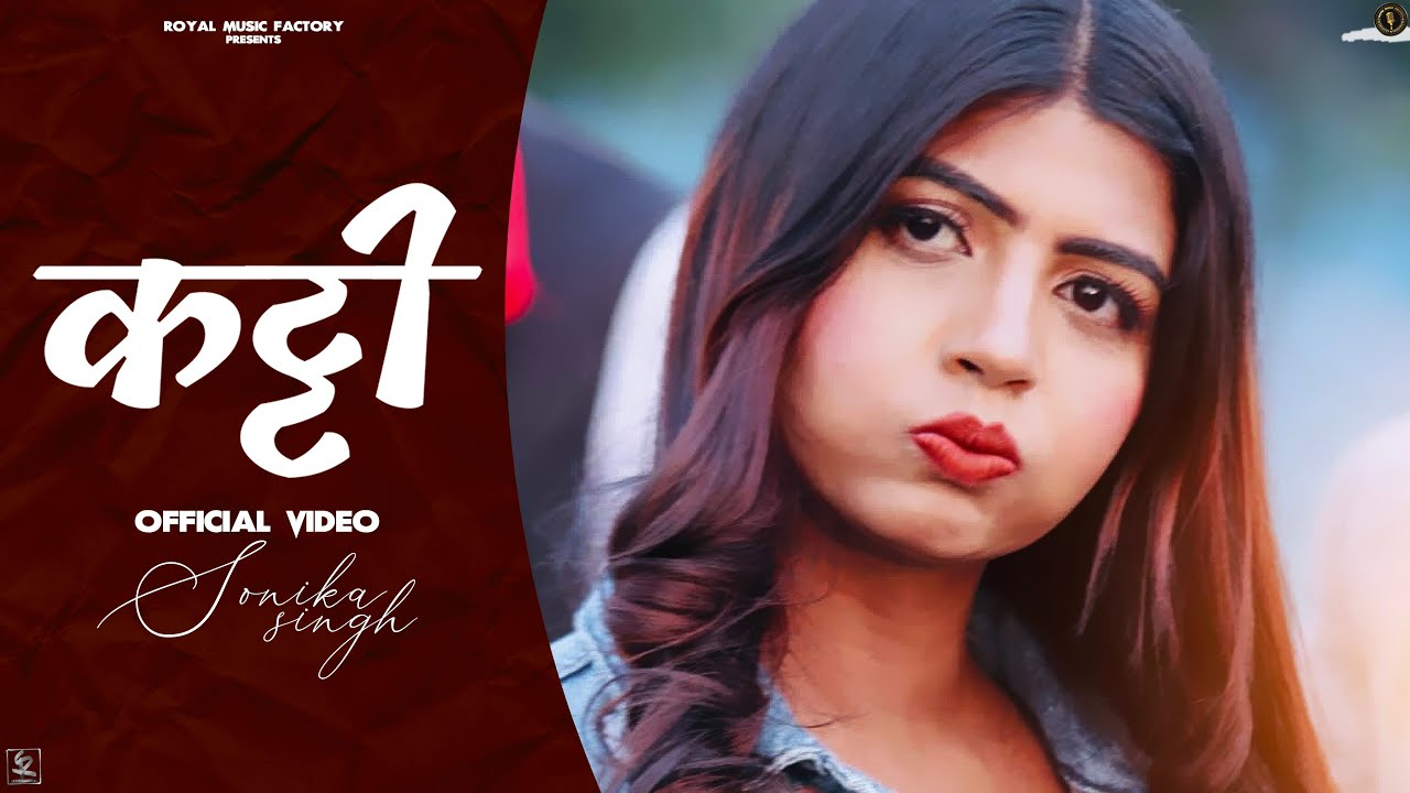 Katti (Full Song) | Sonika Singh, Gagan Haryanvi, Manisha Sharma | New Haryanvi Songs Haryanavi 2021