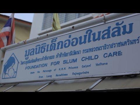 XM.COM - 2018 - Thailand - Foundation for slum child care
