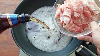 끓는맥주에 삼겹살을 던지니 순식간에 맛있는 음식으로 변…