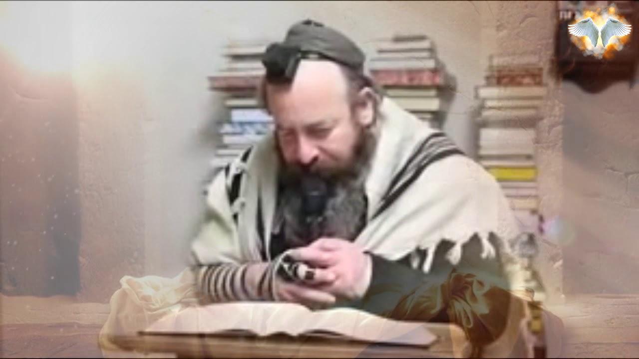 המקובל הרב יעקב עדס מגלה איך להשיג כוחות על טבעיים