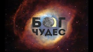 06 «Успех и эффективность в Его миссии» Тарас Медведев(Киев) 23 06 18